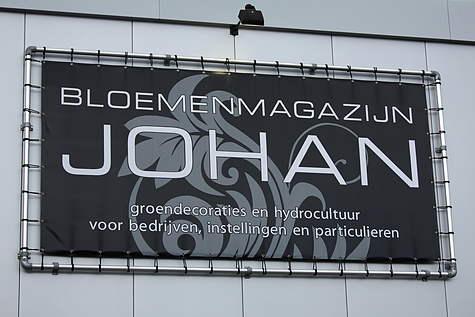 Detailfoto 5 Bloemenmagazijn Johan, Bloemist